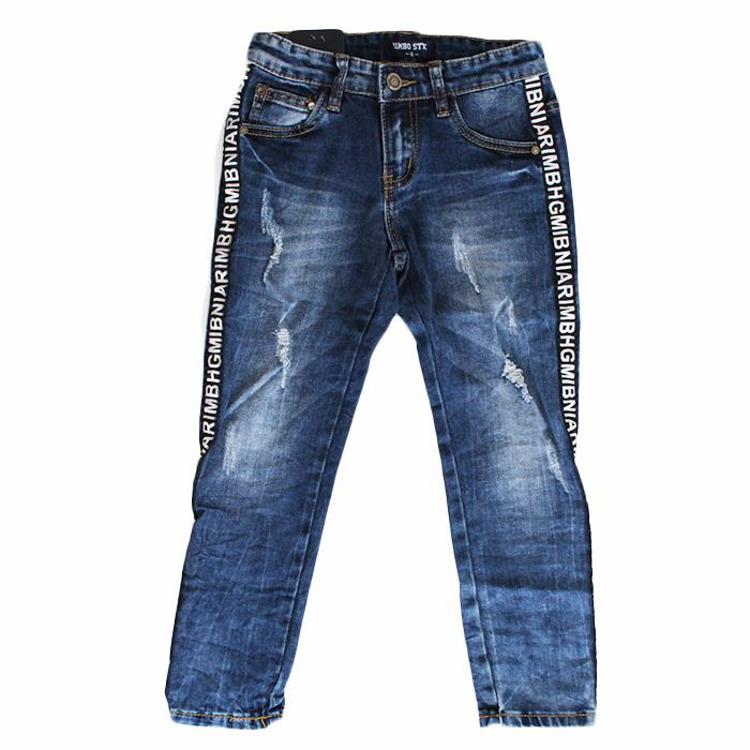 Immagine di Jeans bambino autunno Bimbo Style Art. GB252
