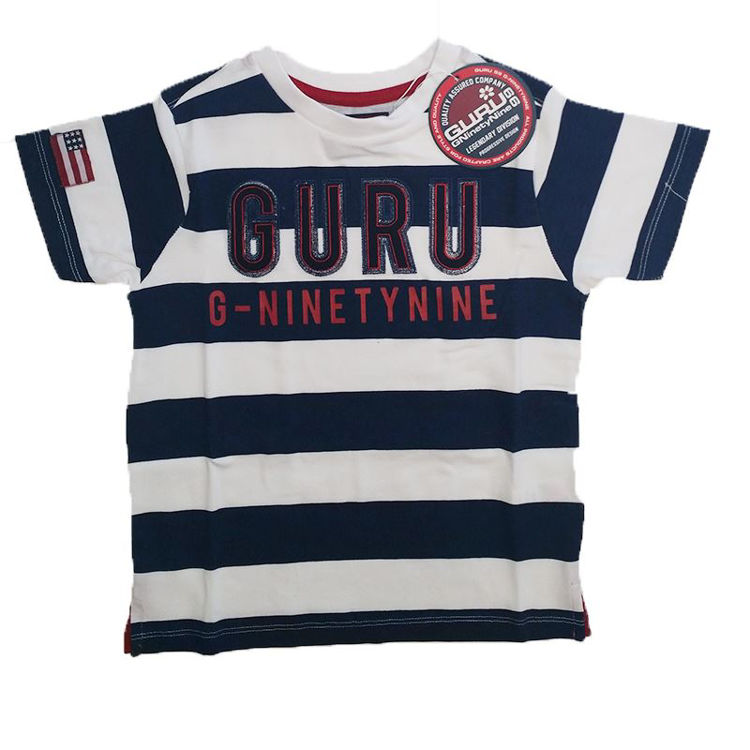Immagine di T-shirt  bambino Guru Art. 7236M0118K
