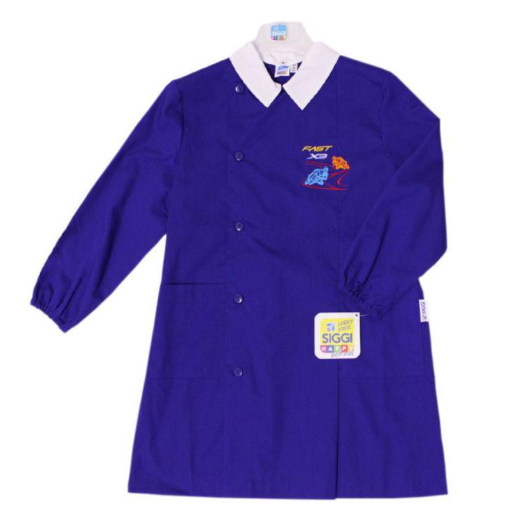 Immagine di Grembiule scuola Bluette bambino Siggi Art. 3301
