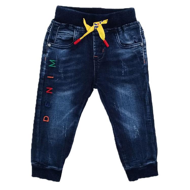 Immagine di Jeans neonato Small Gang Art. N1254