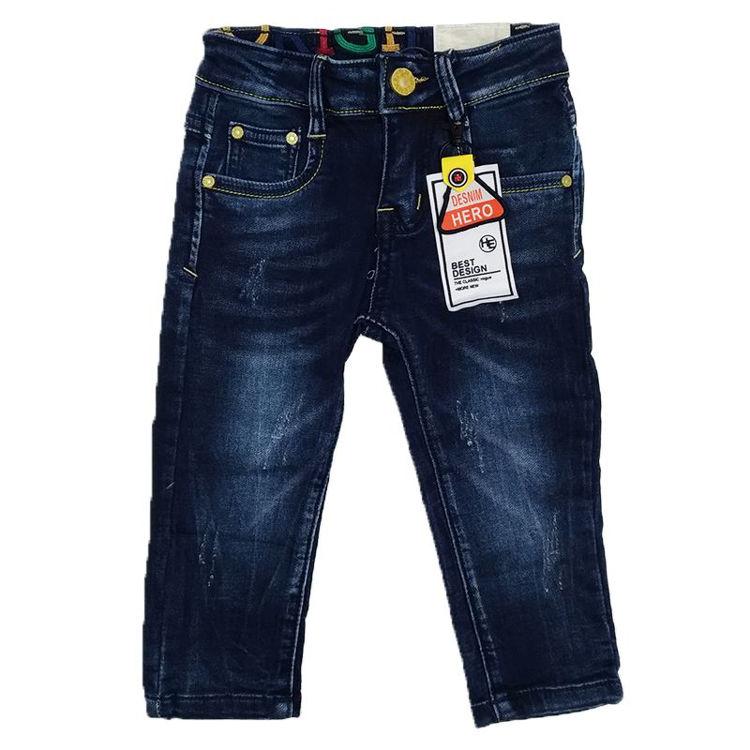 Immagine di Jeans neonato Small Gang Art. N1251