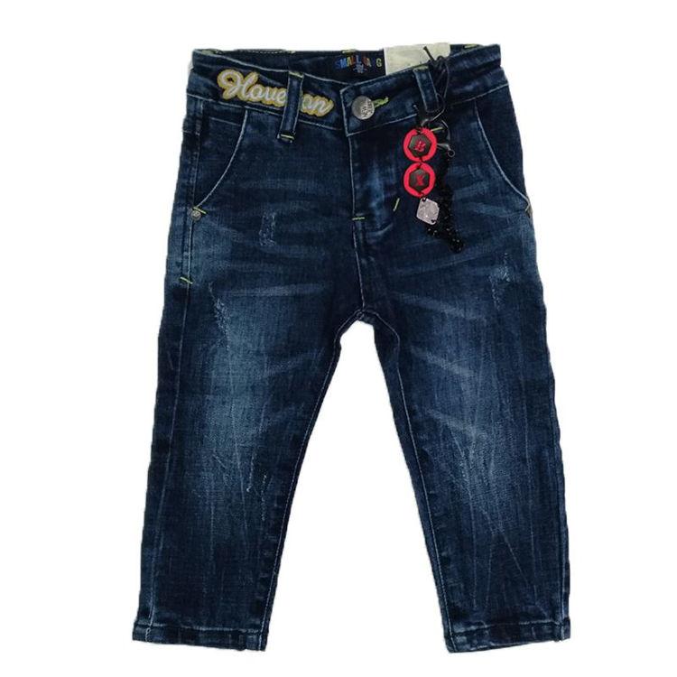 Immagine di Jeans neonato Small Gang Art. N1252