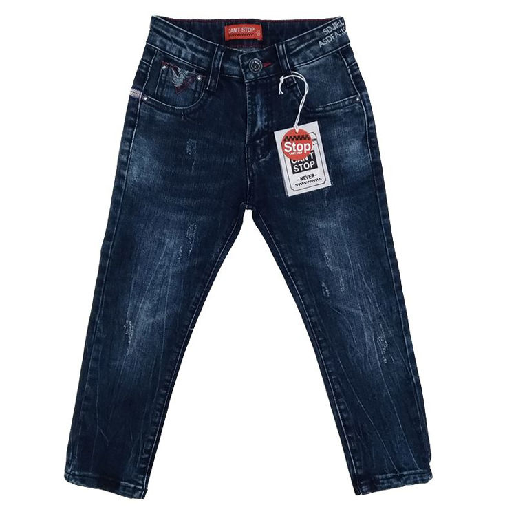 Immagine di Jeans bambino Can't Stop Art. CAN1051