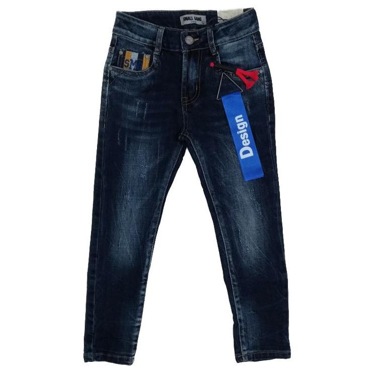 Immagine di Jeans bambino autunno Small Gang Art. N1261