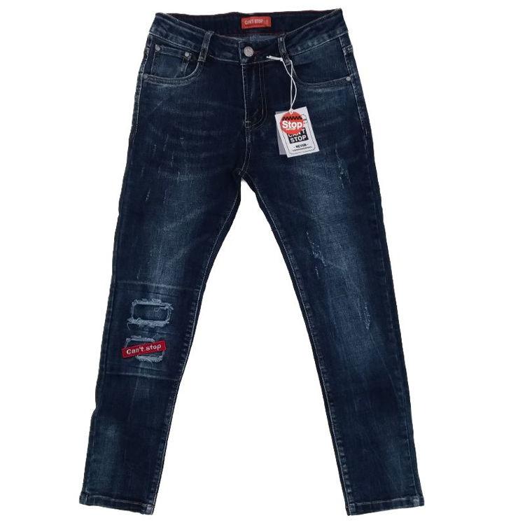 Immagine di Jeans ragazzo Can't Stop Art. CAN1050