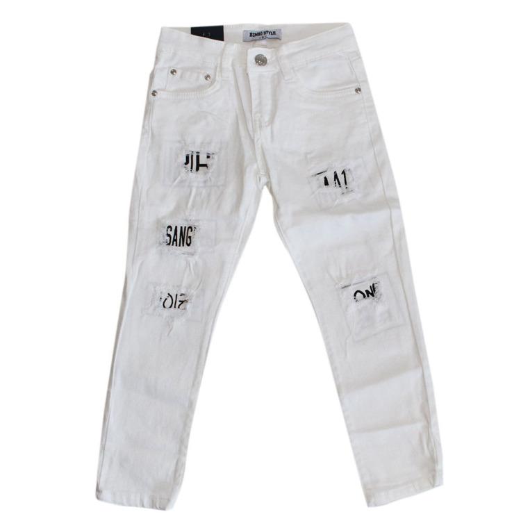Immagine di Jeans bambino primavera Bimbo Style Art. GB422