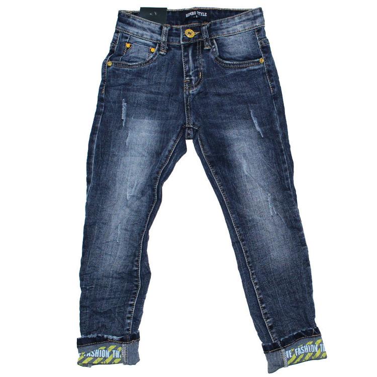 Immagine di Jeans bambino primavera Bimbo Style Art. GB415