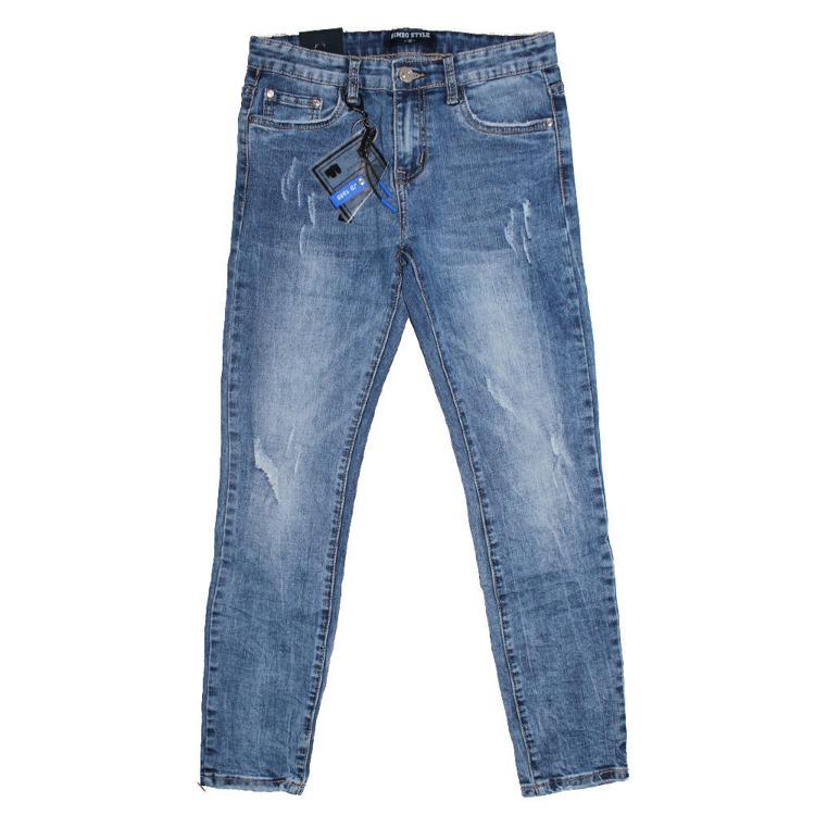 Immagine di Jeans ragazzo primavera Bimbo Style Art. GB459