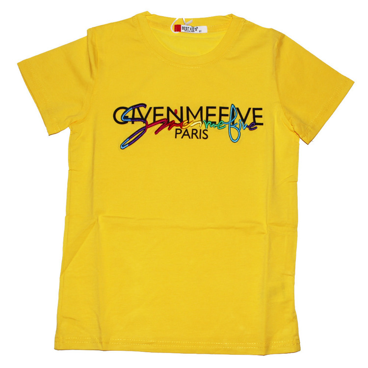 Immagine di T-shirt bambino Best Kids Art. MBO571