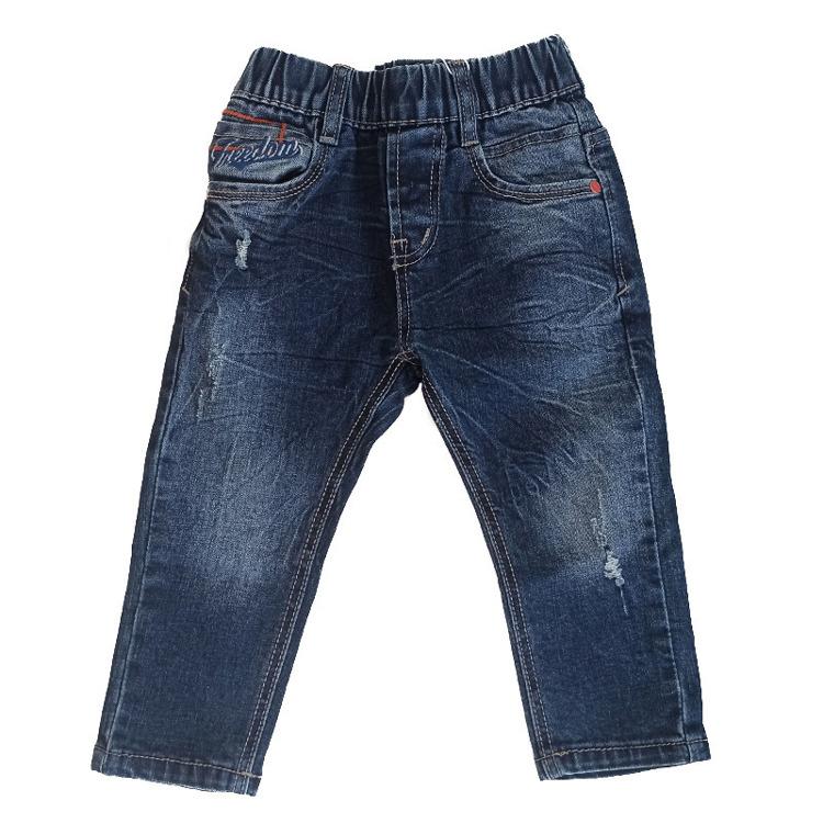 Immagine di Jeans neonato autunno Alta Linea Art. ZNO8622