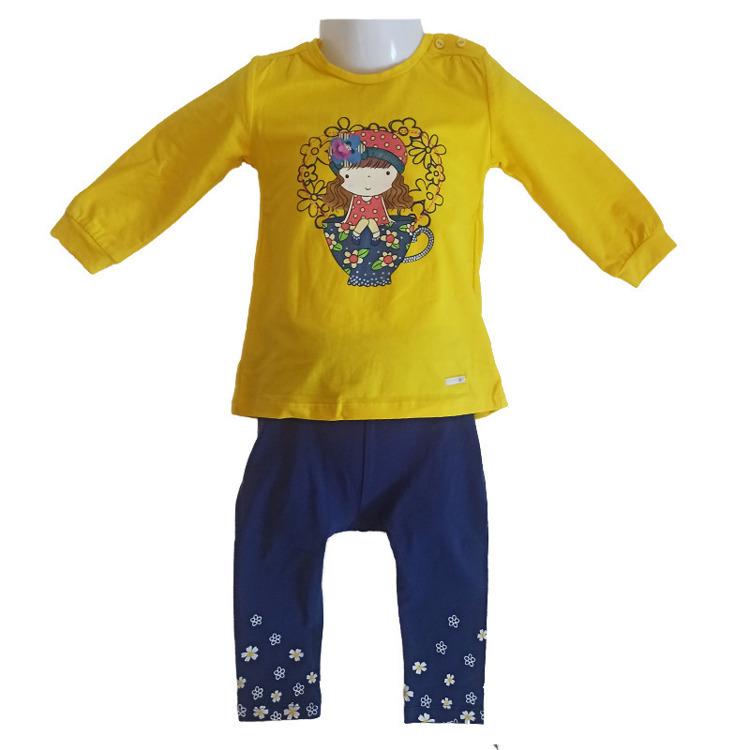 Immagine di Completo neonata primavera Baby Band Art. 3616C