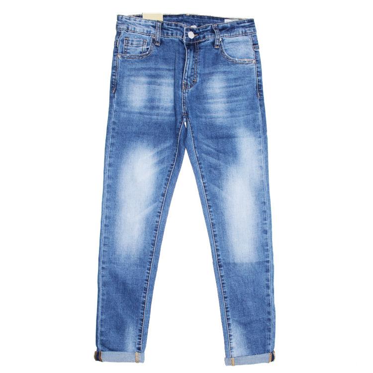 Immagine di Jeans ragazzo primavera Boy Studio Art. G2639