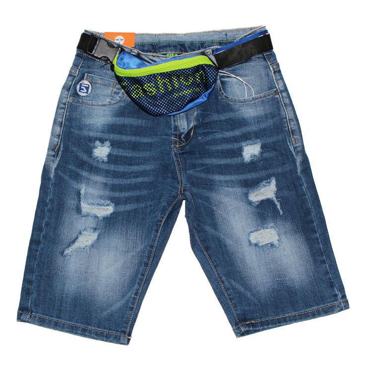 Immagine di Bermuda jeans ragazzo Small Gang Art. N1776