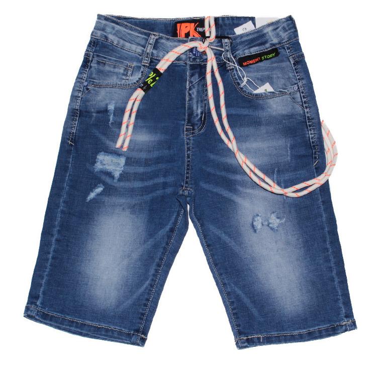 Immagine di Bermuda jeans ragazzo Alta Linea Art. ZRO8683