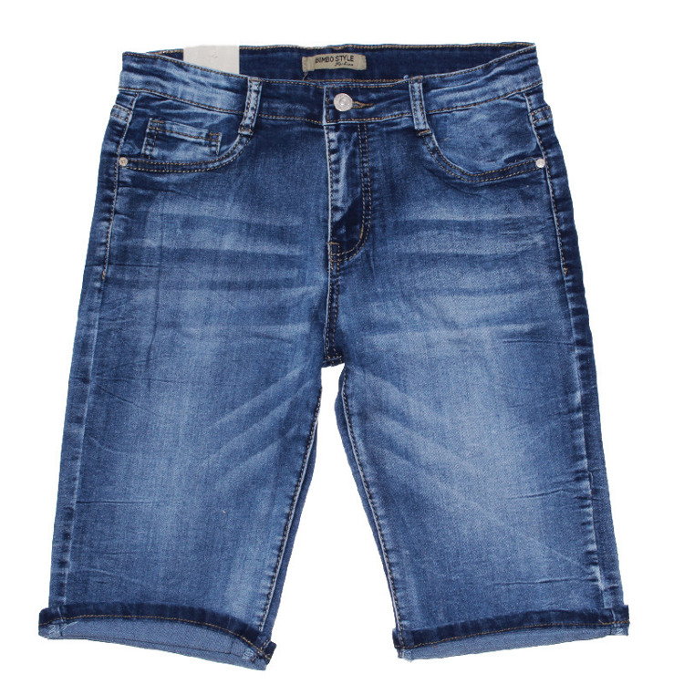 Immagine di Bermuda jeans estate ragazzo Bimbo Style Art. DF921