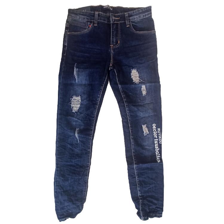 Immagine di Jeans ragazzo autunno Bimbo Style Art. GB371