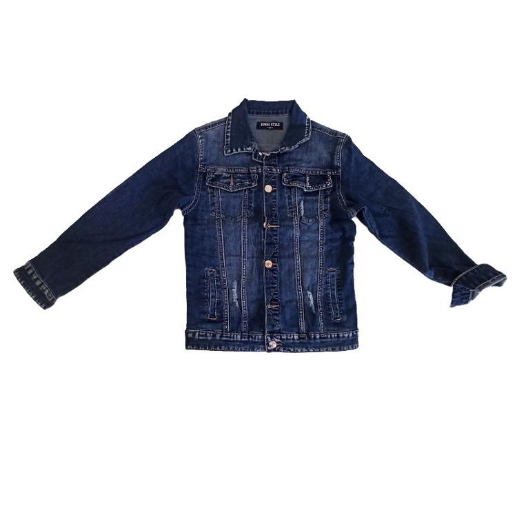 Immagine di Giubbino jeans ragazzo autunno Bimbo Style Art. GB380