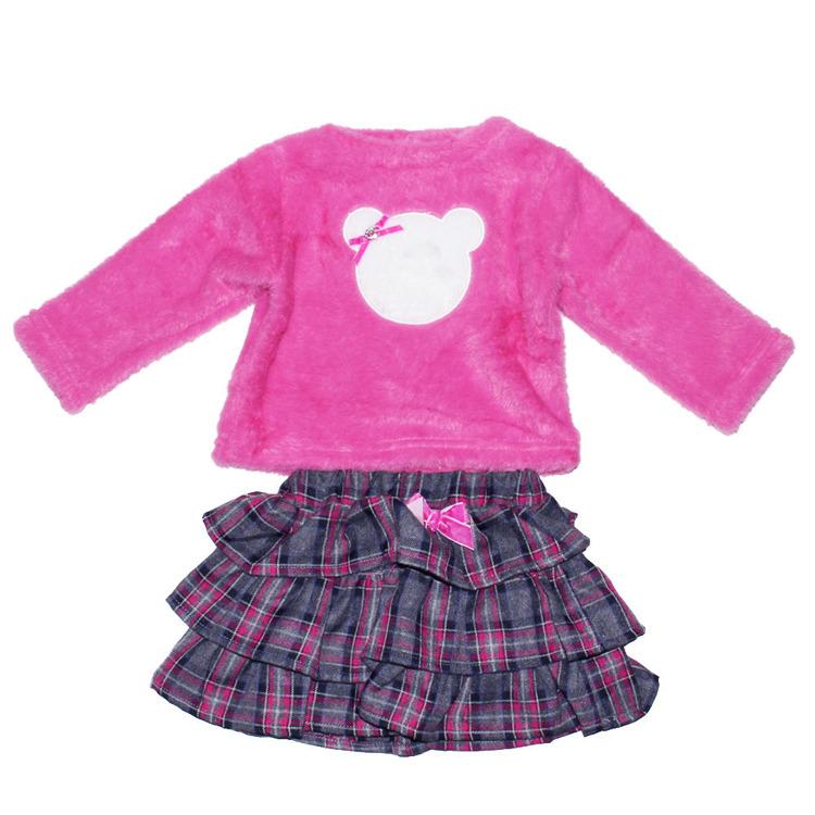 Immagine di Completo neonata inverno Lollitop Art. BS5667